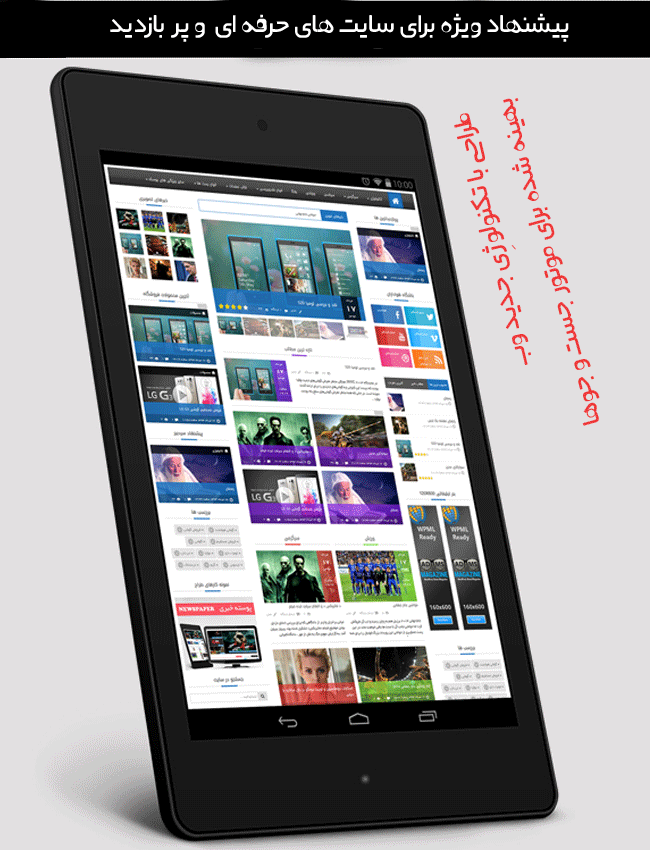 2mobile-small-wp-theme
